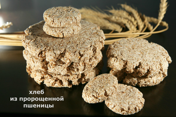 где  бездрожжевой хлеб